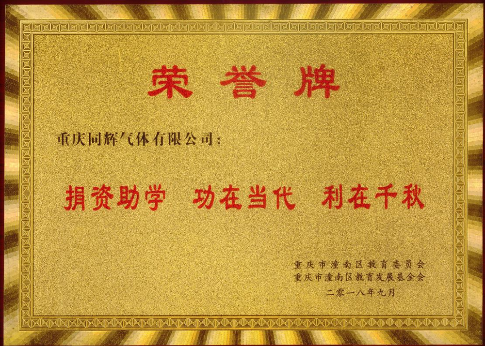 Honor card